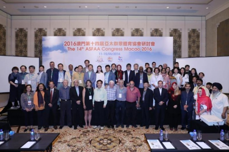 14th ASFAA Congress successfully held in Macao, China